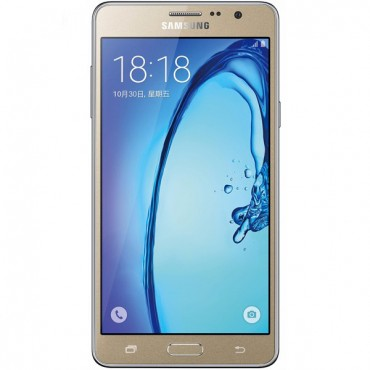 Samsung Galaxy On7 Dual SIM Mobile Phone